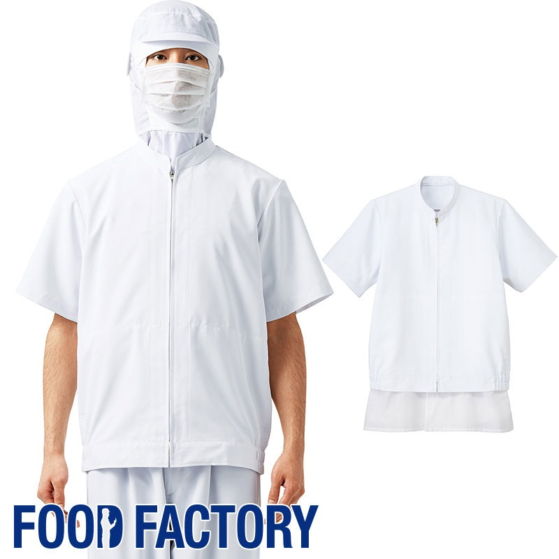 Kitchen & food uniforms